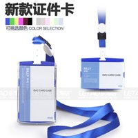 access numbers - id card number plate access control finaning card case xiongpai belt lanyard multicolor