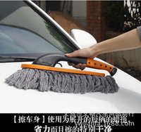 automotive paint products - Automotive paint brush car wax care duster dusting brush car wax car beauty products Yiwu Wen Chang