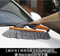 automotive paint products - Automotive paint brush car wax care duster dusting brush car wax car beauty products Yiwu Wen Chang