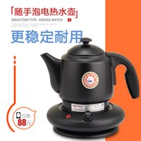 Wholesale KAMJOVE V Gold stove tea intelligent automatic electric kettle electric teapot hand foam W L