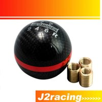 Wholesale J2 STORE Carbon Fiber MUGEN Gear Shift Knob Six Speed Manual Automatic Spherical S Shift Knob For Honda Acura TOYOTA NISSAN