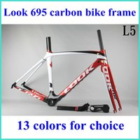 Wholesale 2014 Look Di2 Mondrian I Pack carbon road bike frame NEW LOOK FRAME LOOK L5 colors L1