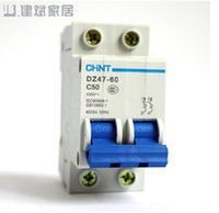 Wholesale MCB CHNT Chint breaker miniature circuit breaker DZ47 C50 P A Schneider C65N