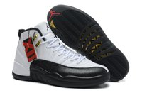 taxi - Nike dan Taxi Black White Retro Basketball Shoes Mens Women s Jordan s GS Sneakers