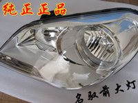 Wholesale for Beijing Hyundai MOINCA headlight assembly lights with lighting turned away nearly pure authentic original bulb