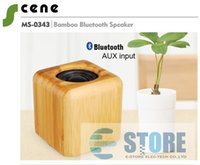 hot vedio - 2015 Hot Sale new product Hairong MS mini cube bamboo bluetooth speaker real test vedio show