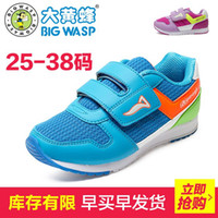 Cheap Bumblebee children sports shoes for men and women children air max shoes Agam 2015 spring shoes new leisure
