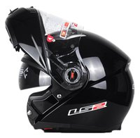 abs reducer - Double ls2 undrape surface helmet lens motorcycle helmet winter speed reducer