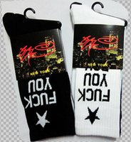Cheap Cotton multicolour mixed color men fuck you pay me Thicken hiphop street dancing Plantlife Skateboarding Sport Socks 12pair lot