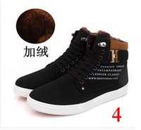 Wholesale 2015 new winter high for men s shoes and cotton shoes high tide to help men Martin boots tk1603