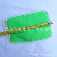 Wholesale One yuan palm Cuozao towel bath foot bath supplies Yiwu factory direct