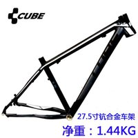 Wholesale 1 kg CUBE Inch Scandium Alloy Super Light Mountain Bike Frame for inch wheel