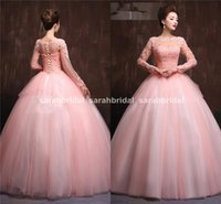 Wholesale Sweet Sixteen Quinceanera Dresses Corset Princess Ball Gowns with Beaded Lace up Bodice Blush Tulle Long Pageant Plus Size Prom Dresses