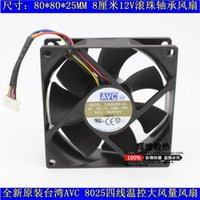 avc big - New Original for AVC DS08025B12U MM cm A V double ball big air volume fan