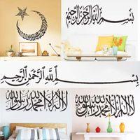 Wholesale arabic wall stickers quotes islamic muslim home decorations zooyoo501 bedroom mosque diy vinyl decals god allah quran mural art