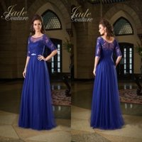 Wholesale 2015 Mother s Dresses with Half Sleeves Illusion Neck Ruffled Tulle Royal Blue Mother of the Bride Dresses Plus Size Evening Dresses