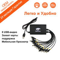 audio channel definition - Channel USB Video Real Time High Definition HTV USB Audio Video Capture Card DV Card KaiCong CF781