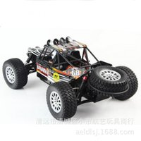 Wholesale FS Racing G remote desert proportion of short card high speed four wheel remote control car toy car