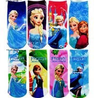 Wholesale Socks Cartoon Socks Socks Pair packing Years