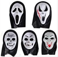 Wholesale Final Destination White Monolithic Horror Grimace Ghost Mask Scream Animation Mask Halloween Mask Funny Dance Mask