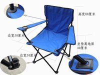 barbecue dinner - Best quality portable outdoor folding chair with armrest and backrest for fishing beach barbecue picnic dinner garden chair