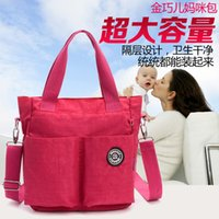 produce bags - Messenger multifunctional Mummy shoulder women bulk bag produced mother bags