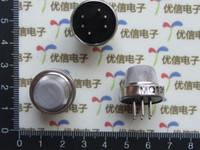 air pollution sensors - MQ semiconductor sensor MQ135 air pollution air quality pollution gas sensors