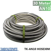 Wholesale TANSKY NEW HOSE AN Stainless Steel Braided Fuel Coolant Oil Cooler Line Hose m TK AN10 HOSE30M