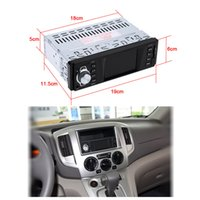 Cheap Car MP5 Player Stereo Audio Player 3inch LCD Display Radio Receiver FM Aux Input SD USB Port MP3 WMA WMV OGG APE ACC FLAC K2413