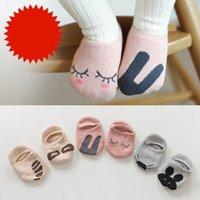 asymmetry design - 2015 New Design Babies Socks Cute Asymmetry Animals Terry Non slip Short Socks For Kids T