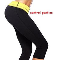Cheap Hot Slimming Shapers Stretch Neoprene Slimming Pants Shaper Control Panties sports box packaging by DHL 50pcs lot