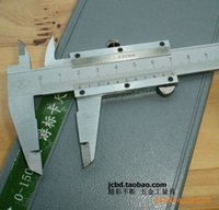 Wholesale The supply of caliper MM