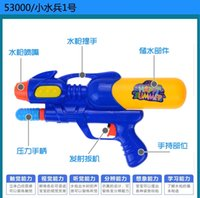 Wholesale Hot Sale Children Sand Water Gun Play Toy By Air Pressure Kids Water Pistols Fastest cm
