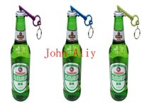 Wholesale A Kitchen must Item Key Shaped Bottle Opener Keychain Aluminum alloy Beer Bottle Opener Cheap Keychains