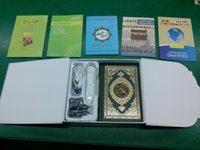 Wholesale Al Quran Pen Reader with beautiful Coran book8gb reciter Qari languages all free fast shipping