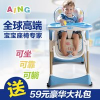 love chair - aing Love Sound Chair Dining Chairs High Chairs Boosters baby eating baby multifunction folding dinette C02