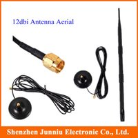 antenna switches - dbi GHZ G WIFI Wireless Antenna WLAN Magnetic Base for Router Switch