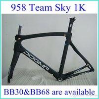 carbon road bike - Newest K sky team carbon bike frames Asymmetric carbon road bike frame bicycle frame also sell bob