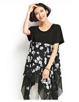 big film shorts - Summer the new Korean film loose big yards dress fashion splicing pregnant women dress with short sleeves