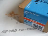 arc code - Osram XBO W CR OFR W xenon short arc lamp Naed code microscope reprograph XBO150W CR ozone free bulb