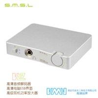 audio amplifier sale - 2015 Sale SMSL VMV V2 USB HD audio decoder interface HIFI EXQUIS bit KHZ DAC with Optical Headphone Analog