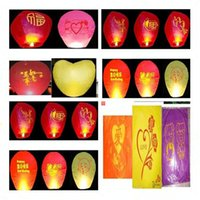 balloons float - Fire Lanterns Sky Lanterns Wishing Lantern Chinese Sky Flying Paper Balloon Khoom Fay Kong Ming Floating Lamp DIWALI lanterms festival