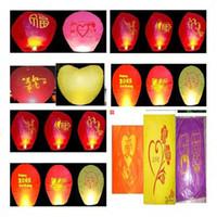 Lanternes feu Sky lanternes Souhaitant festival lampe DIWALI papier volante Chinese Lantern Sky Balloon Khoom Fay Kong Ming flottant de