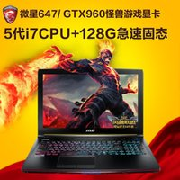 laptop msi - Factory direct sales msi GE62 qp XCN five generations I7 GTX960M HD games laptops in Europe and the United