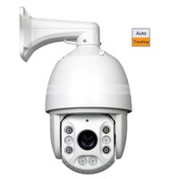 automatic tracking camera - 7 Inch Sony CCD Infrared Automatic Tracking Intelligent High Speed PTZ Camera