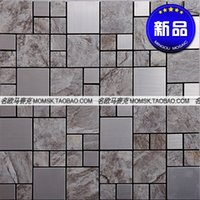 aluminum facade - Name European aluminum plate mosaic imitation Shiwen Mirror backdrop gray facade decoration of the new self adhesive