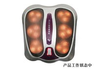 Wholesale Roller Infrared Heating Mesotherapy kneading Foot Massager Relax