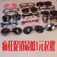 batch shop - Male sunglass mixed batch processing metal sunglasses glasses shop glasses stalls stall run wild