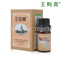 10 ml wang - Wang Yun Xi Men Penis Enlargement of Essential Oil ml Male Kidney Maintenance