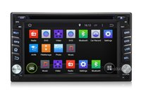 Cheap Hyundai Car DVD Player Best Universal In-Dash DVD Player 6.2 Inch Car DVD GPS